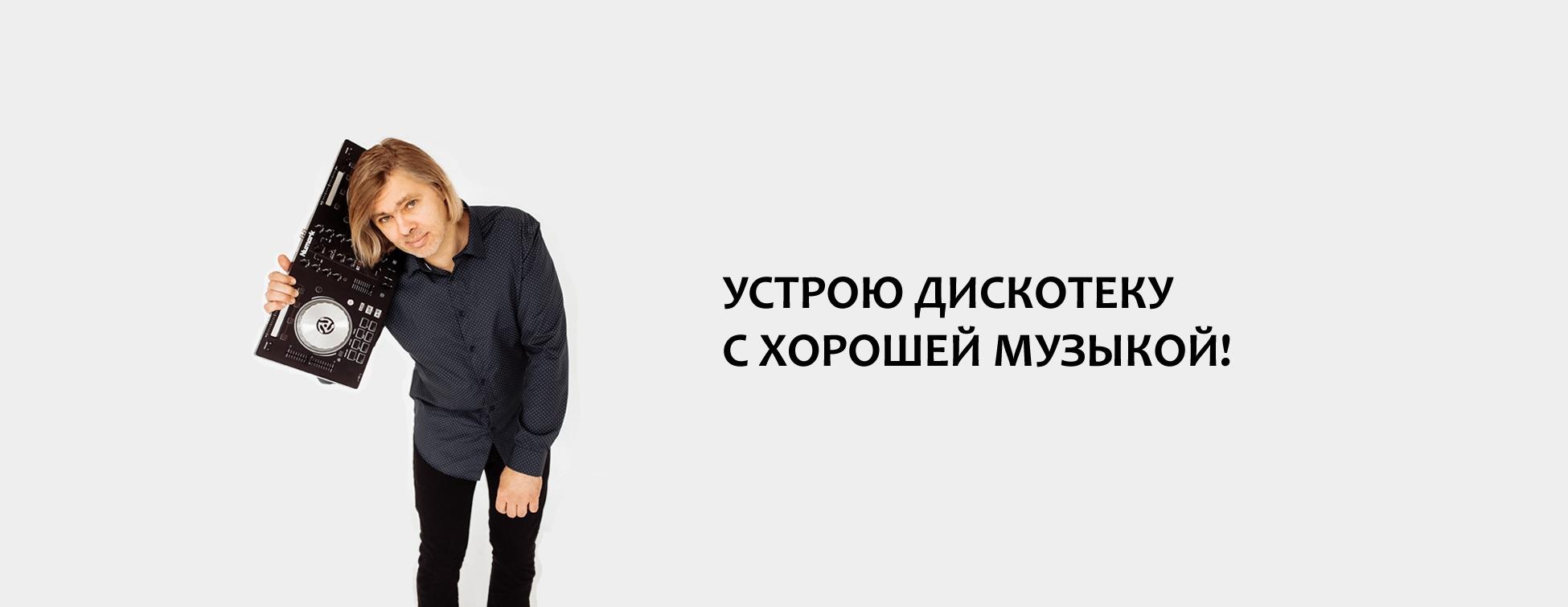 Ремонт Окон Домодедово Подольск